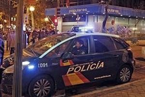 cambios reglamento general de vehículos, luces azules vehículos de emergencia