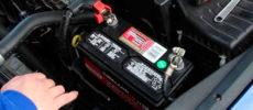 La batería de tu coche sufre en verano