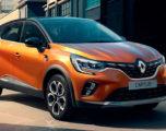 Renault Captur II, la segunda generación de un éxito de ventas